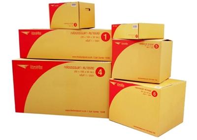 พัสดุไปรษณีย์